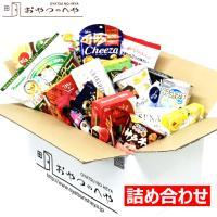 ◆お知らせ◆ 1)激辛菓子やアルコール成分入りのお菓子などが入っている場合がありますので、お子様に与...