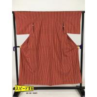 50%OFF 着物 紬 赤茶 縦縞 アンサンブル 正絹 150cm SSサイズ Bランク 中古 リサイクル スピ買