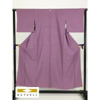 50%OFF 着物 小紋 紫 草花文 一つ紋 正絹 151cm Sサイズ Bランク 中古 リサイクル スピ買