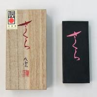 【 サイズ 】 約77×34×14mm 約53g  仮名漢字どちらでも使用出来ます。 濃墨にすると落...