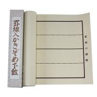 【 サイズ 】 三枚判(29x110cm)
