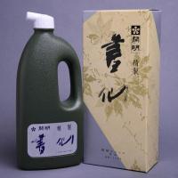 粒子が細かく、筆運びが軽く、落ち着いた黒色で、仮名、漢字かな交じりに最適です。