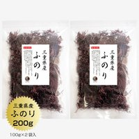 三重県でとれた「ふのり」を漁師さんが浜干し乾燥したものをそのまま包装しました。こちらは、100gのお...