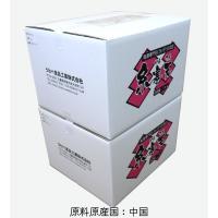寒天 かんてん 糸寒天 1kg×2箱セット ボリュームパック リピート多数
