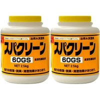 スパクリーン60GS 風呂水専用塩素剤 2.5kg×2缶 浴室 公衆浴場 消毒