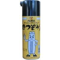 【商品名】タッピングスプレー たつぞうくん FJ-132 【内容量】420ml 【種 類】エアゾール...