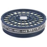 【商品名】吸収缶 KGC-10MC-04 有機ガス・粉じん用 [267740] 【材 質】缶体/ポリ...