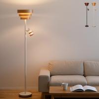 送料無料 アッパーフロアライト LED対応 2灯 レダアッパー LEDA UPPER おしゃれ 間接照明 フロアライト