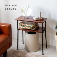 天然木ウォールナット突板を贅沢に使い、棚を取り付け更に利便性を求めた サイドテーブル。 シンプルなデ...