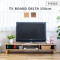 ファミリー向けの他、新生活や一人暮らしに最適!どんなお部屋にも合わせやすい、シンプルモダンな家具です...
