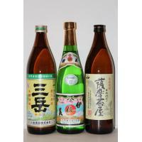 芋焼酎・小瓶3本セット・伊佐美・三岳・薩摩茶屋