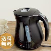 2〜3人のご家庭にオススメのサイズ。カップ1杯のお湯なら約60秒で沸騰します。(1.2リットルの場合...