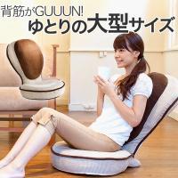 【背筋がGUUUN美姿勢座椅子】に大型サイズのエグゼボートが誕生!!  腰が辛い、背中がはる!そんな...