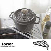 コンロのコーナーに置いてごちゃごちゃしやすい調理中の鍋の待機場所に◎コンロわきのデッドスペースを有効...