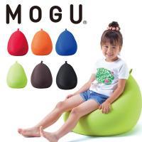 かわいい洋なし型の「MOGU フィットチェア」は家族全員の生活シーンにふんわり心地よくフィット!! ...