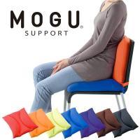 「MOGU モグ シートクッション」はひっぱって使うことにより、様々な体格の人の背中やおしりなどにフ...