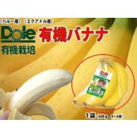 エクアドル産 ドール有機バナナ1袋