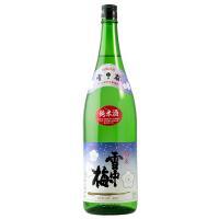 雪中梅 純米酒 純米 甘口 丸山酒造場 新潟 上越 日本酒 1800ml