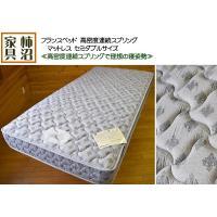 ・特別価格23980円+送料540円でお届けいたします。  (沖縄県、離島は発送ができません。)  ...