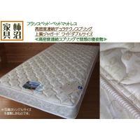 ・フランスベッド 高密度デュラテクノ・スプリング  (Z型スプリングの新型)  ワイドダブルサイズ ...