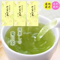 名 称: 深蒸し煎茶   原材料: 緑茶(やぶきた品種)   産 地: 静岡県菊川市   内容量: ...