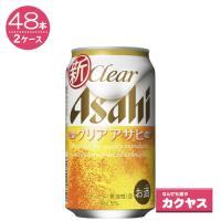 <商品概要> 【メーカー・輸入元】 :アサヒビール株式会社 【容量・規格】 :350ML*48ホン ...