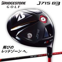 【2014年モデル!】ブリヂストンゴルフJ715 B3ドライバーTour AD J15-11Wカーボ...