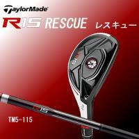 【最新モデル】 【日本正規品!】 テーラーメイド R15 レスキュー TM5-115(オリジナルシャ...