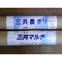・安心安全の日本製。 ・トンネル内の作物に快適な環境を作る効果があります。 ・冷たい風からも作物を守...