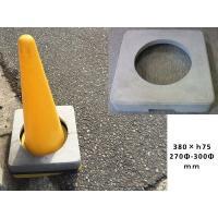 ■一般的なカラーコーン700H用(高さ70cm)に対応しております。 ■サイズ:380*h75*27...