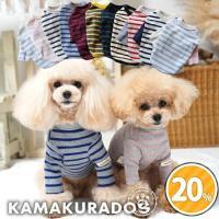 Yahoo限定セール【kamakuradog】【犬服】鎌倉ボーダー's