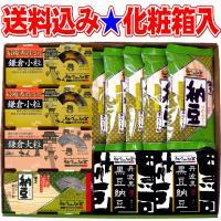 納豆ギフトセット KN-3