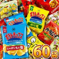 【セットに入る種類】 カルビー ポテトチップス うすしお味(28g) カルビー ポテトチップス コン...