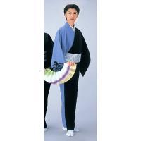 左半身(上前)が黒、右半身(下前)が青の男物(男形)無地着物(単衣)です。歌舞伎や能楽、日本舞踊など...
