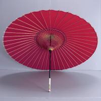 細部にいたるまで丁寧な仕上がりの高級和傘(番傘・蛇の目傘)です。天井紙に丈夫な美濃和紙を使用し、雨の...