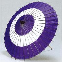 日舞や歌舞伎などで使われる紙舞傘(紫・蛇の目傘)です。どことなく懐かしさが感じられる舞傘定番の蛇の目...