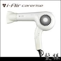 商品名称:アイエアー ケアライズ ヘアドライヤー TF-1408 メーカー:GMJ  ブランド:i-...