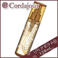 コルダジュール リペアセラム 120mL/メーカー:クレアール/ブランド:コルダジュール(Corde...