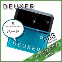 ナンバースリー デューサー ハードワックス5 80g /ブランド:ナンバースリー /メーカー:株式会...