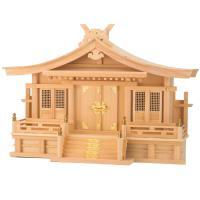 島根県にある出雲大社拝殿をモデルとした切妻造りの木曽桧神棚です。屋根が反り屋根となっており高級感があ...