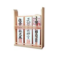 ● 商品情報 モダン御神札立て Tsurugi 簡易神棚  ● サイズ  外寸:32(高)-27(巾...