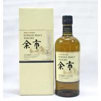 ドラマ「マッサン」で人気! 日本のウイスキーの父であり、ニッカウヰスキー創業者「竹鶴政孝」がウイスキ...