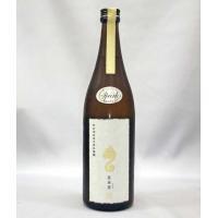 通常の清酒用麹に加えて、強い酸味を持つ焼酎用麹(白麹)をも用いて醸されているため、日本酒離れした酸味...