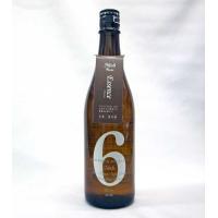 秋田県の銘酒「新政」の日本酒です。  ***【秋田県】新政酒造*** ---------------...