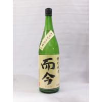 ***【三重県】木屋正酒造*** ---------------------------------...