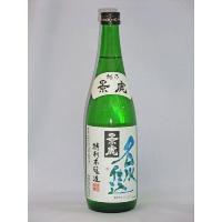 越乃景虎 名水仕込 特別本醸造 720ml 日本酒(2018年6月)