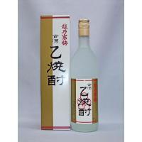あの「越乃寒梅」の本格焼酎! 年間わずか数百本しか生産されない、大吟醸酒粕を原料に10年間熟成された...