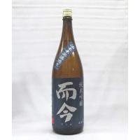 ***【三重県】木屋正酒造*** -------------------------------- ...