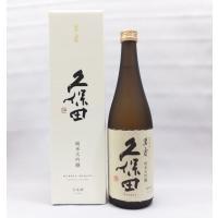 (おひとり様6本まで)  大吟醸酒特有のふくよかな香りで存在感がある日本酒です。軽妙な飲み口と穏やか...