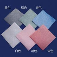 ・色   : 白色、朱色、桃色、緑色、青色、墨色・パルプ100% ・サイズ : 20×20cm 4つ...